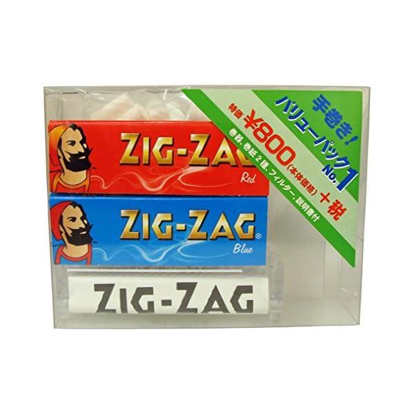 柘製作所(tsuge) ジグザグ バリューパック...の商品画像