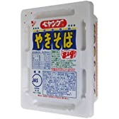 ペヤング【カップ焼きそば】×2個 JCBギフト(新券)商品券・ギフト券1万円分セット