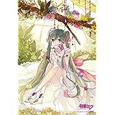 300ピース ジグソーパズル 初音ミク Fairy gardens(26x38cm)