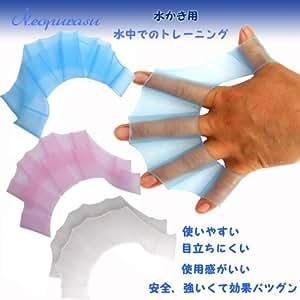 シリコン 水泳補助 水かき パドリング力アップ用品 ear-01