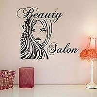 Ansyny 美容室ウォールステッカー用リビングルーム自己粘着女性取り外し可能な壁紙アートデカール家の装飾アクセサリー58 * 62センチ