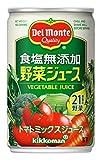デルモンテ 食塩無添加野菜ジュース 160g ×20本