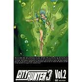 CITY HUNTER 3 Vol.2 [DVD]