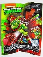 ニコロデオン ミュータント ニンジャ タートルズ メガブロック ラファエロ ブロック フィギュア Nickelodeon TMNT TURTLES MEGA BLOKS [並行輸入品]