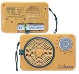 日本協能電子 NOPOPO 水電池付き防災商品シリーズ 水電池2本付きAMラジオ NWP-AR 水を入れるだけで使える電池 電池は未開封で長期間保存可能(20年未満)