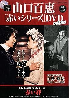 Amazon.co.jp: 山口百恵, ファー...