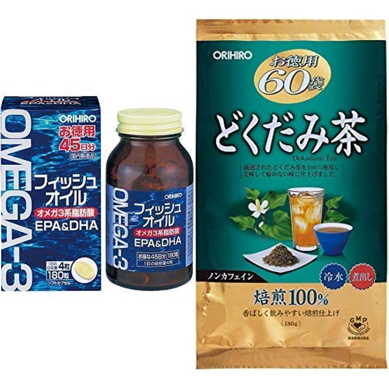 受動的返済極小オリヒロ フィッシュオイル & 徳用どくだみ茶 60包