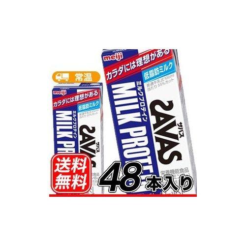 明治 (ザバス)ミルクプロテイン 脂肪ゼロ ミルク風味 200ml紙パック×24本入×(2ケース)