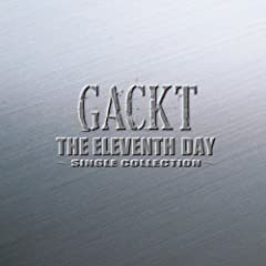 Gackt「ありったけの愛で」の歌詞を収録したCDジャケット画像