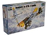トランペッター 1/32 ドイツ軍 ユンカース Ju-87B-2 シュトゥーカ プラモデル