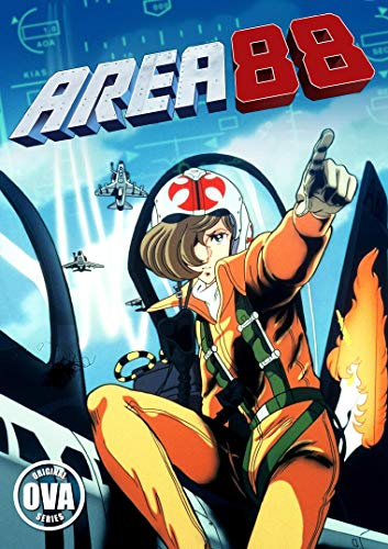 Area 88 OVA Series DVD(エリア88 劇場版+OVA3話)