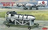 Aモデル 1/72 ソ連軍 RDS-2型核爆弾 プラモデル AMN72002