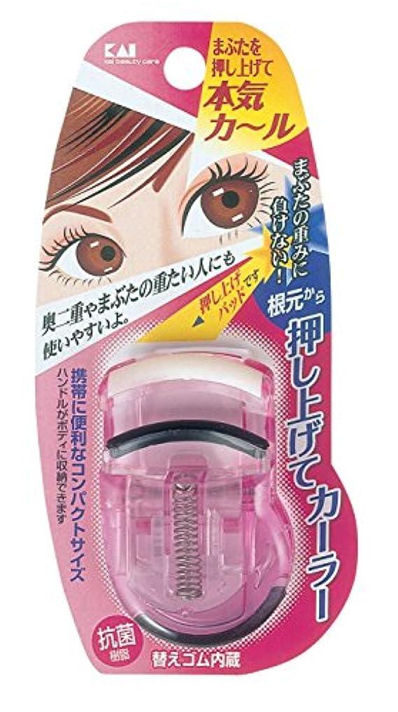 レビューリマ引き付けるプッシュアップカーラー(ピンク)