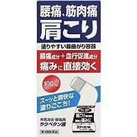 【第3類医薬品】ラクペタン液 100mL ×6