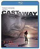 キャスト・アウェイ[AmazonDVDコレクション] [Blu-ray]