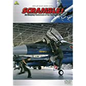 SCRAMBLE!-An Everyday Occurrence of The Territorial Air-/スクランブル!-国籍不明機を要撃せよ- [DVD]