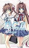 D.C.II~ダ・カーポII~春風のアルティメットバトル! (PARADIGM NOVELS (300))