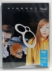 SYNERGY CLIPS [DVD]