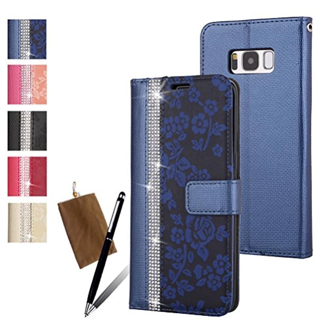 甘やかすシャット異常Samsung Galaxy S8 Plus/SCV35/SC-03J ケース 手帳型 カバー おしゃれ PUレザー 手帳型 プラス財布カバー スタンド機能 耐衝撃 防塵 耐久性 装着やすい 吸着の機能 キラキラ スワロフスキ-ラインストーン デコ メチャ可愛い Samsung Galaxy S8 Plusケーススマホカバー ダークブルー