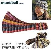 モンベル(mont‐bell) グアテマラヘッドバンド アソート AST 1108422
