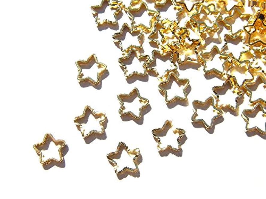 シソーラス提供する捧げる【jewel】ゴールド 立体メタルパーツ 10個入り スター 型 (星) 直径5mm 厚み1.3mm 手芸 材料 レジン ネイルアート パーツ 素材