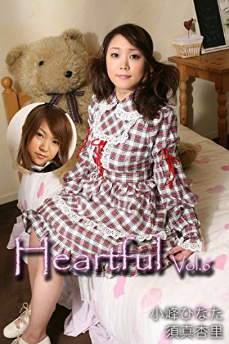 Heartful Vol.6 / 小峰ひなた 須真杏里