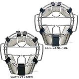 ZETT(ゼット) 野球 軟式 キャッチャーマスク BLM3154