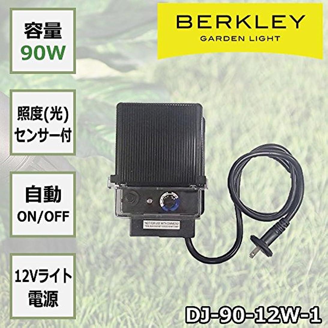 ポスト印象派代表する霜BERKLEY バークレー LEDガーデンライト 90W照度センサー付電源トランス DJ-90-12W-1