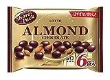 ロッテ アーモンドチョコレートシェアパック 141g