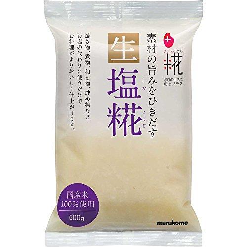 マルコメ 生塩糀500g 1袋