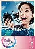 あまちゃん 完全版 Blu-ray BOX 1[Blu-ray/ブルーレイ]