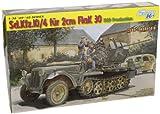 サイバーホビー 1/35 Sd.Kfz10/4 1tハーフトラックFlaK30搭載1939 CH6739