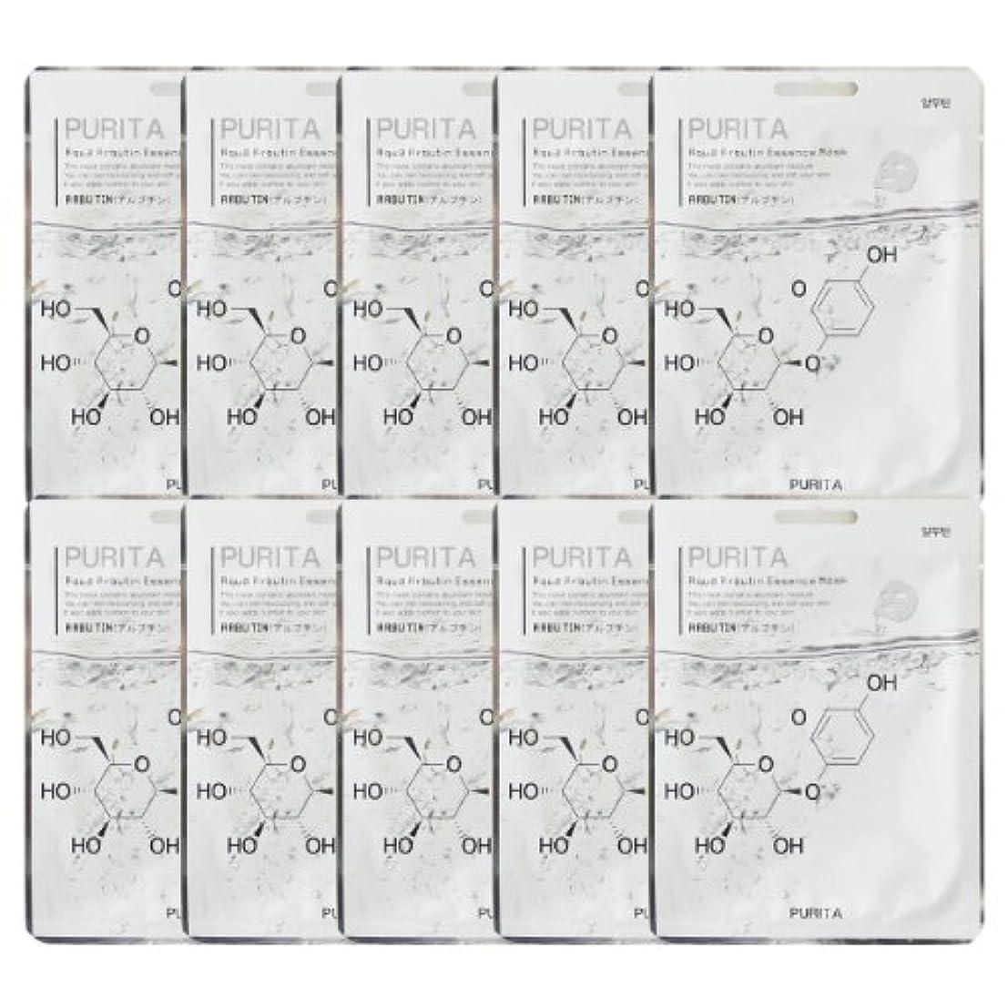 上院議員集中的なシダPURITA ピュリタ エッセンスマスク アルブチン 10枚セット