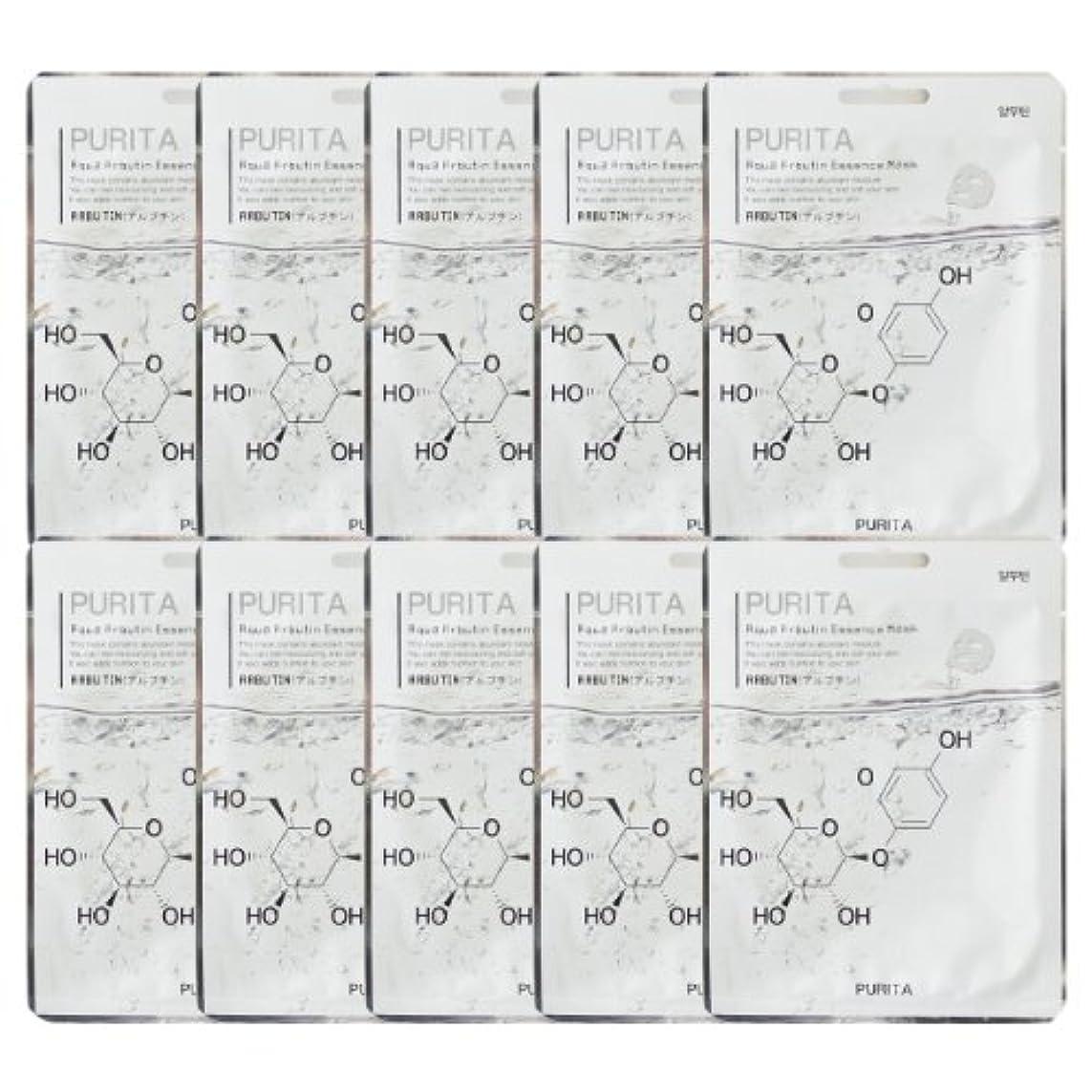 明日フローティング枯渇するPURITA ピュリタ エッセンスマスク アルブチン 10枚セット