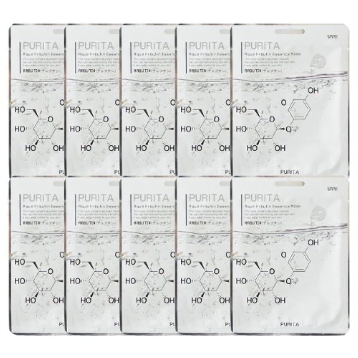 悪用放送実業家PURITA ピュリタ エッセンスマスク アルブチン 10枚セット
