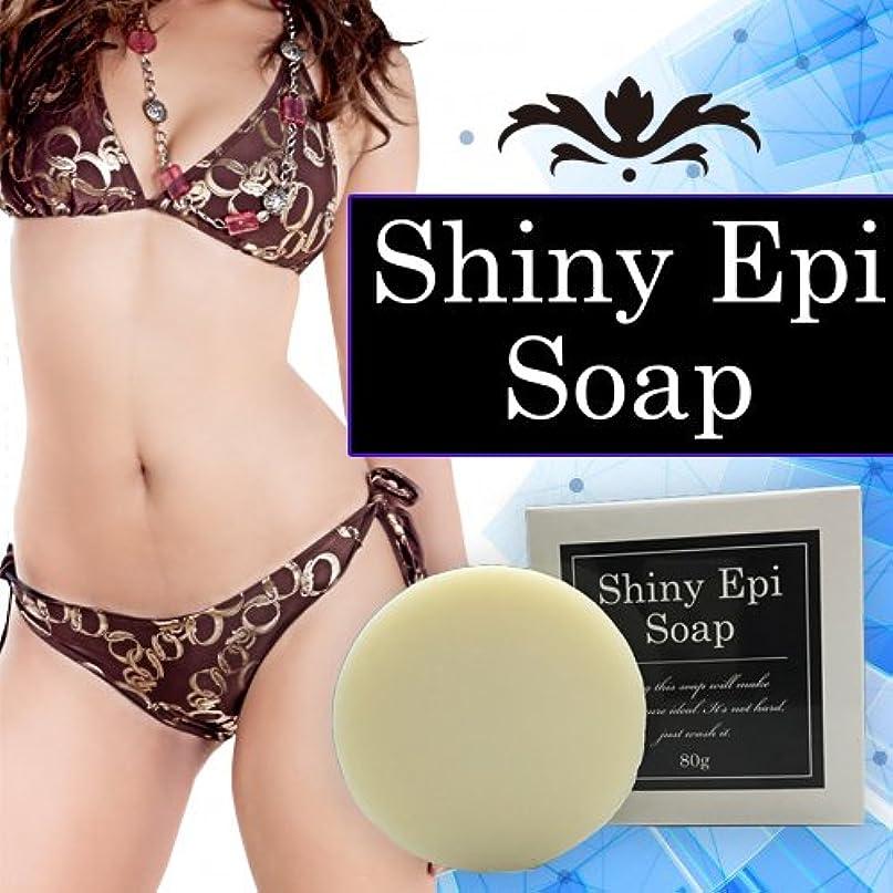 チロ背の高い納得させるシャイニーエピソープ 石鹸