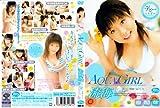 AQUA GIRL 流海 [DVD]