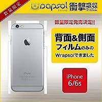 Wrapsol(ラプソル)ULTRA(ウルトラ)衝撃吸収フィルム 背面&側面 保護 iPhone6/6s対応 (WPIP6IN47S-BK)