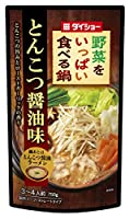 ダイショー 野菜をいっぱい食べる鍋 とんこつ醤油味 750g × 10個