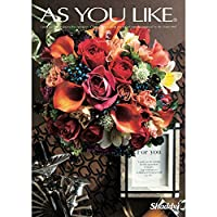 シャディ カタログギフト AS YOU LIKE (アズユーライク) ラベンダー 10,000円コース 包装紙:ローズメモリー