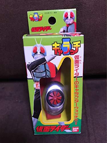 デッドストック BANDAI バンダイ 仮面ライダー 1号 2号 キャラッチ 変身ベルト型 腕時計 ウォッチ 当時もの