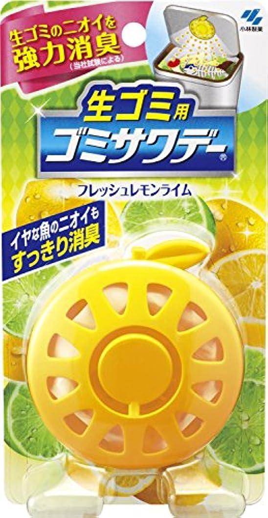 助けて第慈悲深い生ゴミ用ゴミサワデー 消臭芳香剤 ゴミ箱用 フレッシュレモンライム 2.7ml(目安:約1ヶ月~2ヶ月)