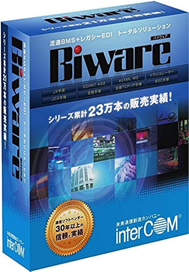 コロニアル沼地フォローBiwareサポートサービス付きパック(Biware32/Z-TA2)