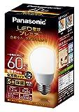 パナソニック LED電球 プレミア 口金直径26mm  電球60W形相当 電球色相当(7.3W) 一般電球・全方向タイプ 1個入り 密閉器具対応 LDA7LGZ60ESW2