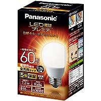 パナソニック LED電球 口金直径26mm プレミア 電球60形相当