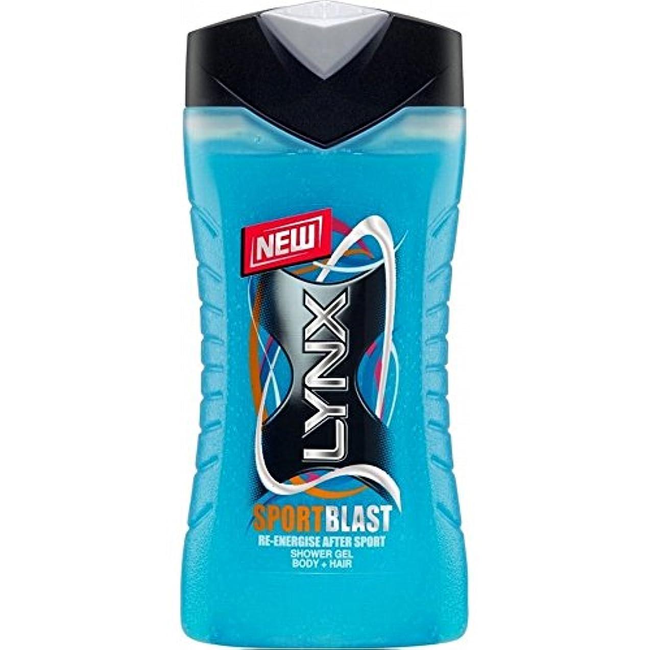 証言複雑でない戻すLynx Body & Hair Shower Gel - Sport Blast (250ml) オオヤマネコボディ、ヘアシャワージェル - スポーツブラスト( 250ミリリットル) [並行輸入品]