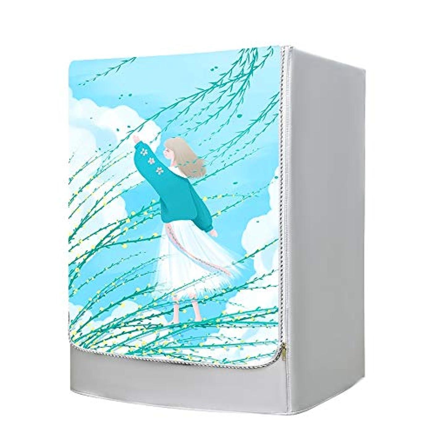 寄り添うトレーニングリスキーな洗濯機/乾燥機アウトドア用保護カバーフロントロードマシンレジストは日雨と風の防塵PVCオックスフォードポリエステル (Color : B, Size : M)