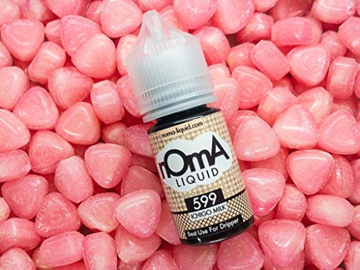瞳郵便物想起nOmA Liquid 599 いちごみるく 電子タバコ リキッド 30ml 国産