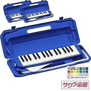 鍵盤ハーモニカ (メロディーピアノ) P3001-32K/BL ブルー サクラ楽器おまとめ3台セット
