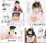 【Amazon.co.jp 限定】小倉唯パーソナルブック yui-itsu 画像